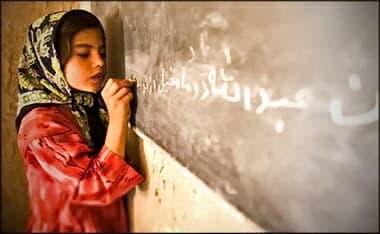 afghanistan-girl-in-school-jpg