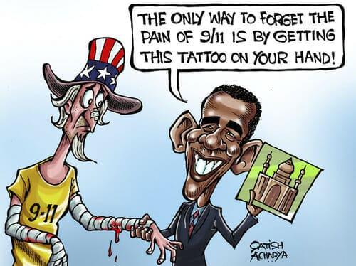 tattoo ground zero