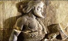 Roman God Vulcan