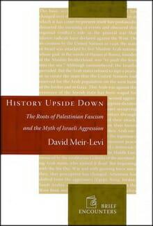 history-upside-down-israel-220